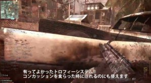 [MW3] 攻略:初~上級者まで。ためになる立ち回り解説動画発見(日本語字幕) 9:40