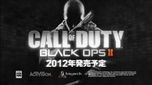 [BO2] 『Black Ops 2』公式に追加された新画像を見やすくしてみた