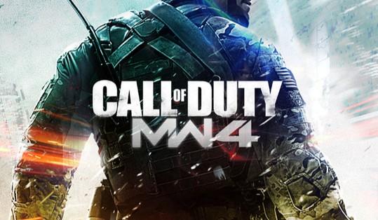 新作CoD、『Call of Duty 2014』はeSportsに大きくフォーカスか