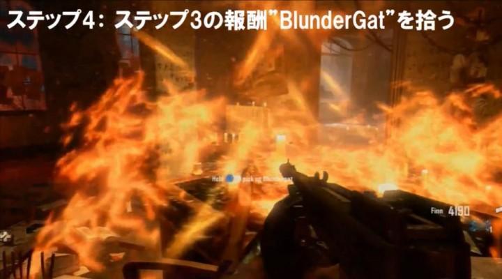 "CoD:BO2:各ゾンビモードの""イースター・エッグ""日本最速攻略動画(+3本)"