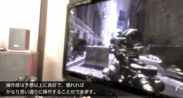 銃型FPSコントローラーを作ってみた〜解説編〜