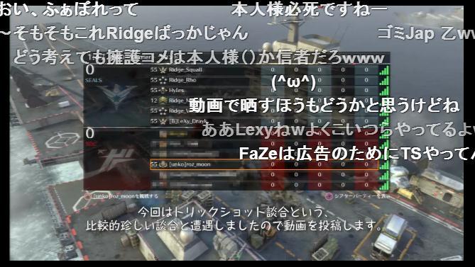 CoD:BO2:トリックショット動画で「やらせ」が発覚した問題動画(追記あり)