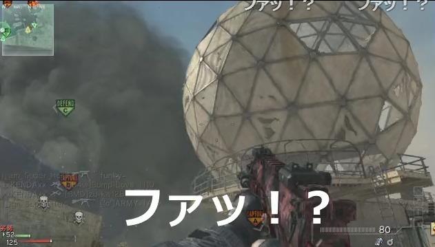 [MW3] チート:PS3版『CoD:Modern Warfare 3』でMW2の悪夢再び(日本語) 3:15