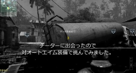 [MW3] チート:中学生チーター(オートエイム)とフルマッチ戦った記録(日本語)