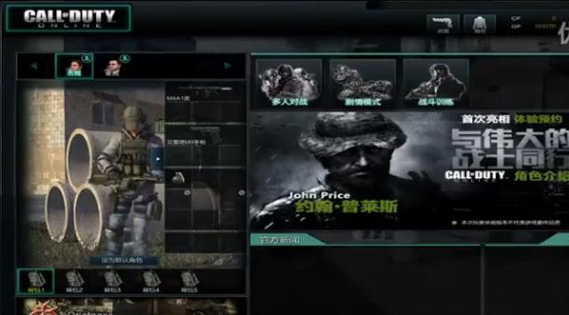 [無料CoD] Call of Duty Online:プレイ動画続々到着!柔軟なカスタム要素、新武器、NUKETOWNも…涎