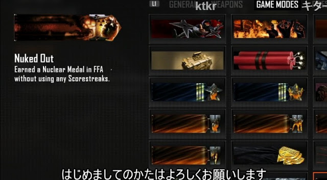 "[BO2] Wikiにも載っていない超レアな隠しコーリングカード""Nuked Out""の解除方法とコツ"