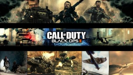 Call of Duty:BugLAG Oops 2
