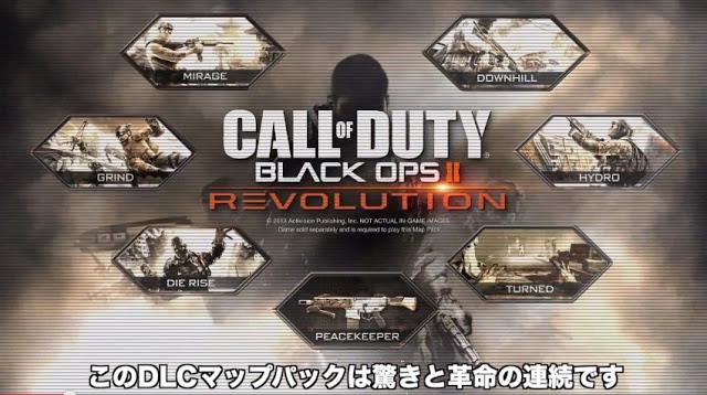 [BO2] Black Ops 2:DLC「REVOLUTIONS」のハイクオリティ日本語字幕動画!なんと自主制作