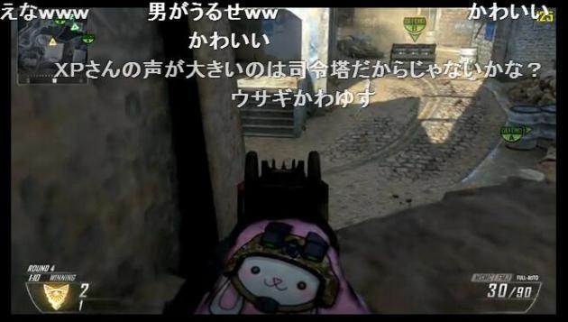 CoD:BO2:アニメ声でガチS&D!(ガチクラン用語解説付き)