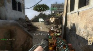 CoD:BO2:チーター遭遇動画。弾丸無限、体力無限、スコスト無限など