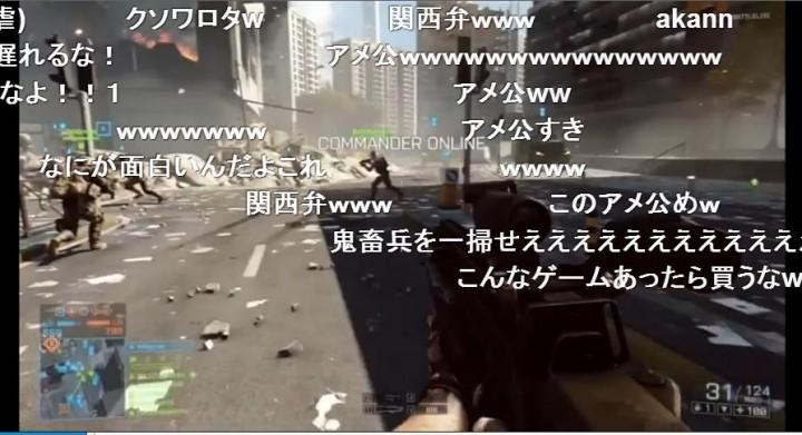 BATTLEFIELD 4:日本語吹き替え動画が熱い!(MAD)