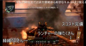注意喚起:PS3版『CoD:BO2』で凶悪チート大量発生中(動画3本)