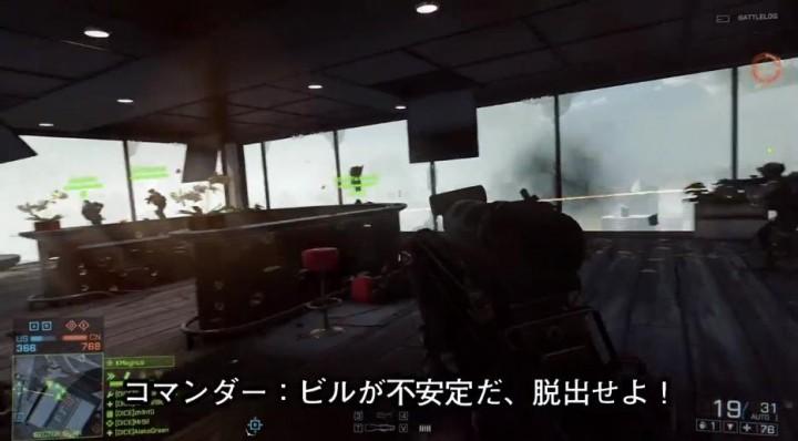 BATTLEFIELD 4:EA JAPAN、プレスカンファレンスの「64人対戦プレイ」の字幕付き版を公開