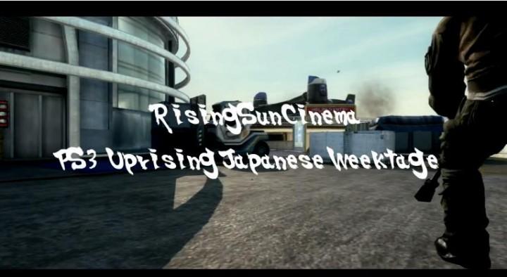 """CoD:BO2:日本人プレイヤーがたった一週間で作成した""""Uprising""""モンタージュ(PS3版)"""