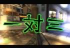 CoD4:イギリス人「日本風のモンタージュ作ってみた」