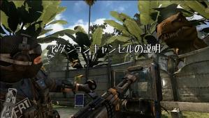 CoD:BO2:あらゆるものをキャンセルする「アクションキャンセル」のやり方解説動画