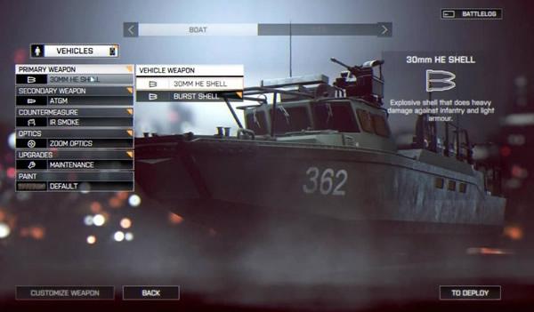 ボートのプライマリは対歩兵軽ビークル向けの30mm榴弾と
