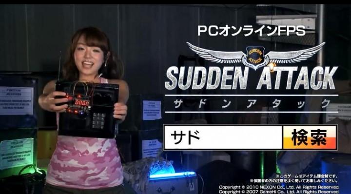 サドンアタック:篠崎愛さんのTVCM公開、謎の「小籠包グレネード」プレゼントも
