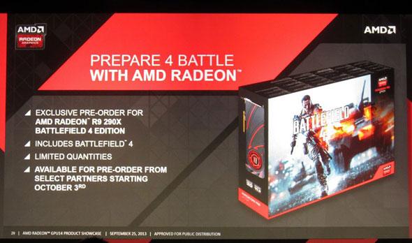 "AMD、新GPU""RADEON""シリーズで『BATTLEFIELD 4バンドルモデル』発表"