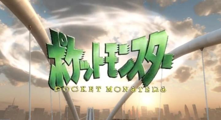 CoD:BO2:ポケモン達を次々とゲットする、「ポケモンマスター動画」第2弾!
