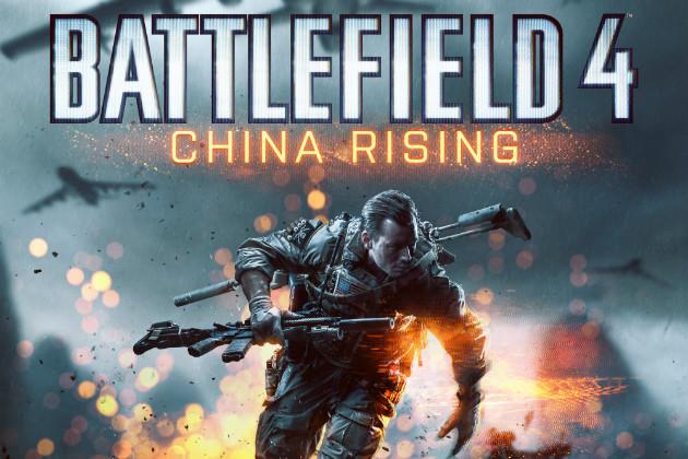 BATTLEFIELD 4:China Risingは12/3!その他複数の配信スケジュールも発表