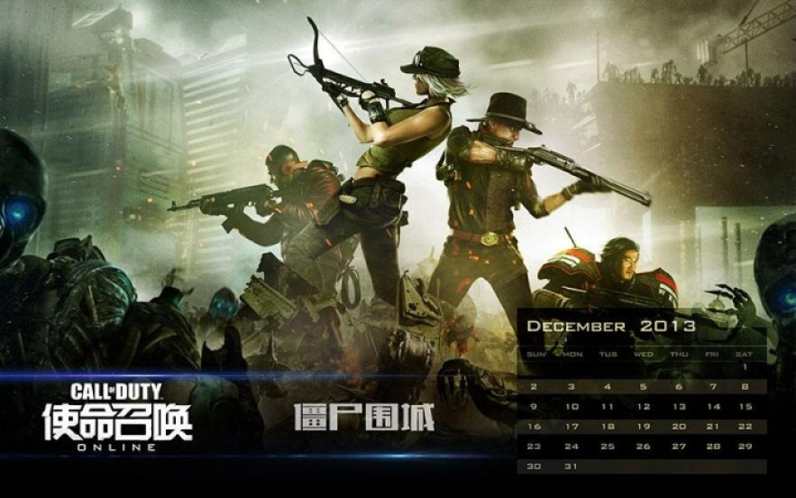 Call of Duty Online-cod-china-中国-zombie