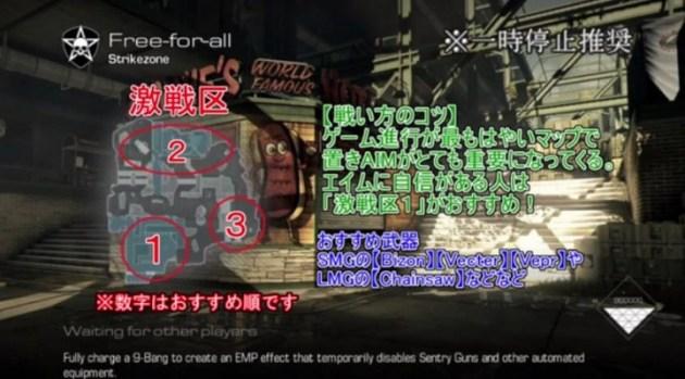 CoD ゴースト:キルレシオ2を超えたい人のためのFFA講座(全マップ解説動画)