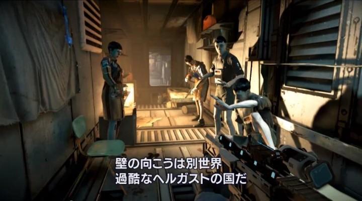 Killzone: Shadow Fall:美麗な日本語字幕トレイラー「ストーリー」公開