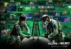 "CoD:ゴースト: オンライン最大のゲーム大会 ""ニコニコゲームマスター""本選情報公開!"