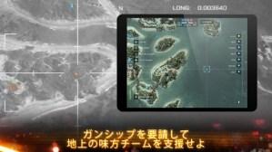 "Battlefield 4 専用アプリ""BF4 Commander""が便利にアップデート"