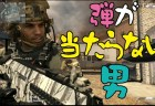 CoD ゴースト:敵や味方に偽装する、「なりすましチート()」の現存確認か