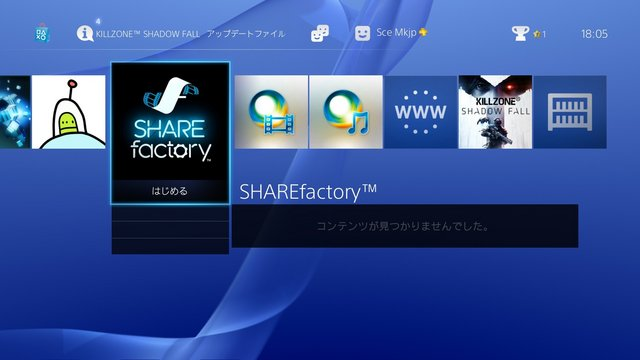 Playstation 4 : システムソフトウェア1.7で追加される動画編集ツール「SHAREfactory」の詳細とサンプル動画が公開に
