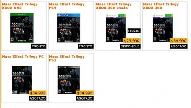 マスエフェクト : 三部作をすべて含むリマスター版『Mass Effect Trilogy』がPS4とXB1で登場か