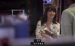 『ウォッチドッグス』のハックが現実で出来たら?楽しすぎる大規模ドッキリ映像(日本語)