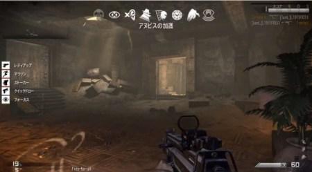 """CoD ゴースト:第3弾DLC""""Invasion""""のマルチマップ日本語解説プレイ動画"""