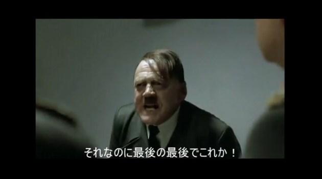 CoDゴースト:総統閣下がクランウォーにお怒りのようです