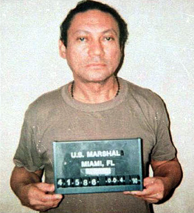CoDBO2:パナマ共和国の元独裁者「ノリエガ」氏、Acitivisionを提訴