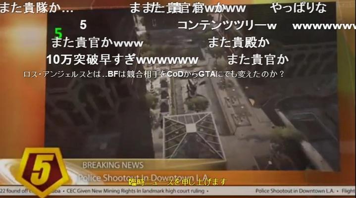 BFH:大日本帝国万歳!大和魂溢れるおもしろMAD動画
