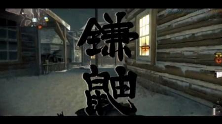 """CoD ゴースト:「ブルズアイ!」ショットガン&投げナイフモンタージュ""""鎌鼬"""""""