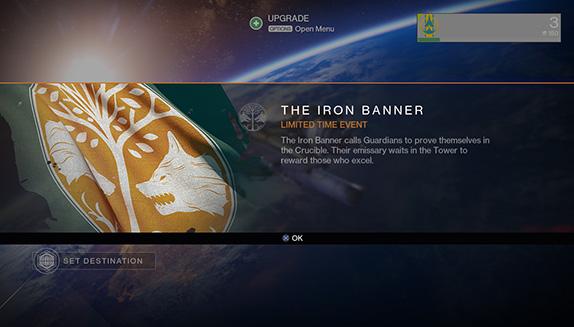 iron_banner_1_1