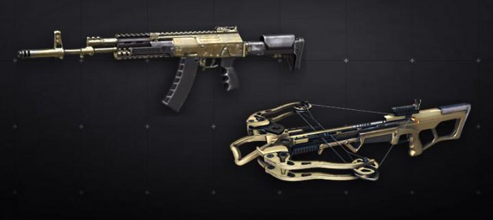 "CoD:AW:スクエニ、日本語版へ""AK-12G ""と""CROSSBOW-B2""を追加!"