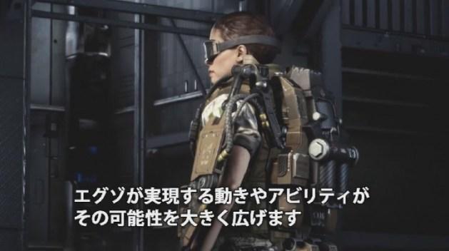 CoDAW:SHGによる解説トレイラー(日本語字幕)