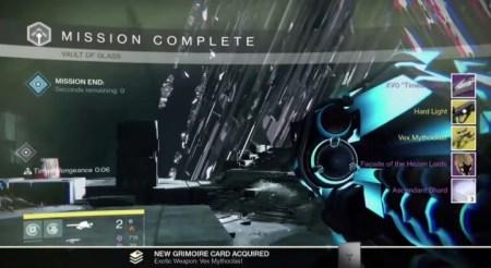 """Destiny:""""ガラスの間""""のボス、アテオンを17秒でキルする動画(難易度ハード)"""