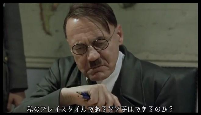 CoD:AW:総統閣下はCoD:AWにお怒りのようです