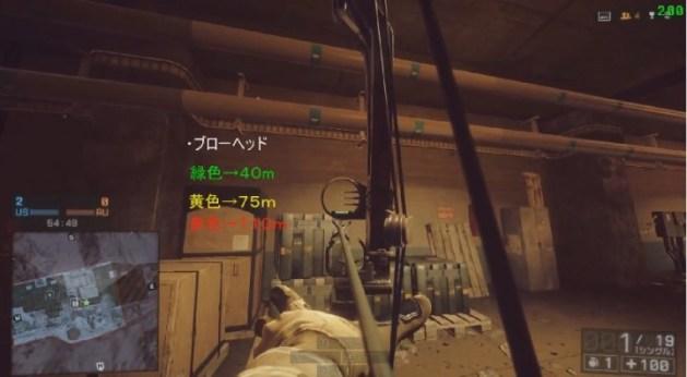 "BF4:""Final Stand""で追加されたクロスボウ「コンパウンドボウ(phantom)」日本語解説動画"