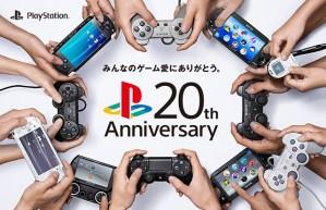 PS20周年!特別映像と1万人が選ぶ「プレイステーション」 歴代人気ソフトランキング