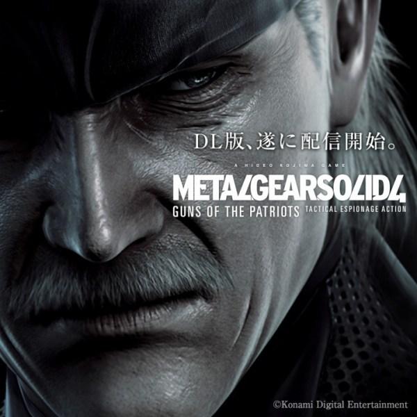 MGS4:PS3/ダウンロード版の販売開始、価格は¥2,980