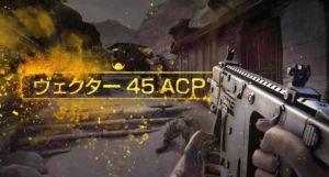 Far Cry 4:SMG、追撃砲、そして餌。多彩な武器を紹介する日本語版トレーラー