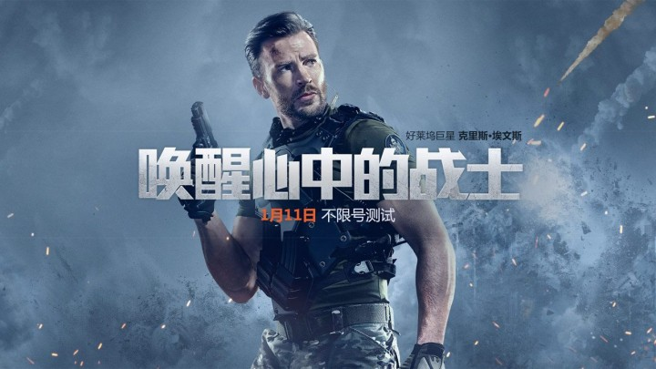 Call of Duty Online:基本プレイ無料のCoDタイトル、本日中国でリリースへ