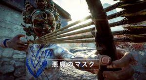 『Far Cry 4(ファークライ 4)』マルチプレイヤー